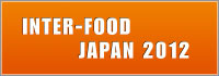 INTER-FOOD JAPAN 2012