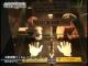 [エコプロダクツ 2011] 日射調整フィルム ソーラーゾーン – 株式会社PVJ