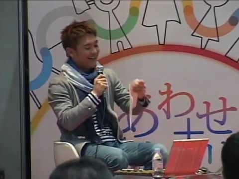 [JAPANTEX 2012] 時代はインテリアビジネスに何を求めているか~クールJAPAN インテリアの魅力と可能性~
