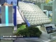 [PVJapan 2011] 集光型太陽光発電システム – 大同特殊鋼株式会社