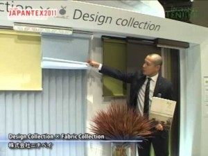 [JAPANTEX 2011] Design Collection × Fabric Collection – 株式会社ニチベイ