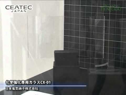 [ceatec 2011] 化学強化専用ガラスCX-01 – 日本電気硝子株式会社