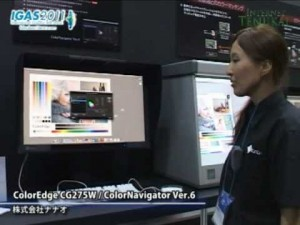 [IGAS 2011] ColorEdge CG275W / ColorNavigator Ver.6 – 株式会社ナナオ