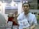 [アグリフードEXPO 東京2011] 伊達の純粋赤豚 – 有限会社伊豆沼農産