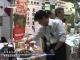 [アグリフードEXPO 東京2011] とうふくんスティック – 有限会社中田食品