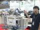 [下水道展'11東京] 気液分離式超音波汚泥濃度計装置 – 芝浦セムテック