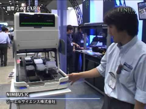 [国際バイオEXPO] 分注ロボット NIMBUS IC - ジーエルサイエンス株式会社