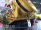 [2011NEW環境展] 自走式破砕機 MC-6000 – 株式会社諸岡