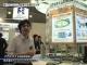 [ESEC] リアルタイムAndroid – 株式会社ウェルインテクノロジー