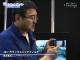 [Display2011] 3D iphone パララックスバリアフィルタ – ニューサイトジャパン