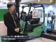 Li-ionフォークリフト – 三菱重工業株式会社- インターネット展示会