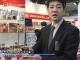 [SMTS2011] ザクッとカレぇーラー油 – 株式会社光商 – インターネット展示会