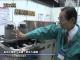 テクニカルショウ: 高水圧精密ろ過機・排水ろ過機 – ショウワ洗浄機