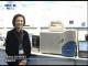 [国際粉体工業展東京2010] partica LA-950V2 – 株式会社堀場製作所