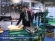 [アグロ・イノベーション2010] ドラムシーダー(播種機) – 日本ポリ鉢販売