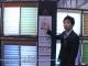 [JAPANTEX 2010] ロールスクリーン デュオレ – 立川ブラインド工業株式会社