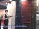 [JAPANTEX 2010] サンクオーツ・サンルネス – 株式会社サンゲツ
