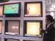 [JAPANTEX 2010] ユニコンモア25高遮蔽タイプ – 株式会社ニチベイ