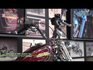 SPORTSTER XL1200V Seventy-Two – ハーレーダビッドソン ジャパン株式会社