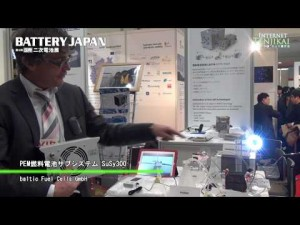 [Battery Japan 2012] PEM燃料電池サブシステム SuSy300 – baltic Fuel Cells GmbH