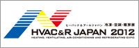 HVAC&R JAPAN 2012