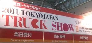 truck-top
