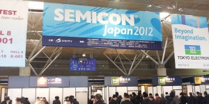 semicon2012-top