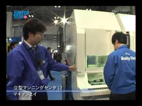 [JIMTOF2010] 立型マシニングセンタ L2 – マキノジェイ株式会社