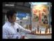 [食品開発展2010] グランキオイル – 前田水産