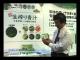 [食品開発展2010] 生搾り青汁 – 日本薬品開発