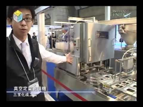 [TOKYO PACK 2010] 真空定量充填機 – 三宝化成工業株式会社