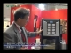 [SCAJ2010] セルフベンディングマシン フェデラ カプチーノ – 日本サエコ