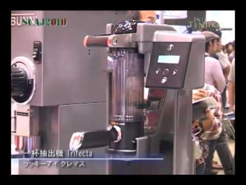 [SCAJ2010] 一杯抽出機 Trifecta – ラッキーアイ クレマス