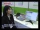 [産業交流展2010] 学校向け教育クラウド ねっこみゅ - 日本ネットシステム
