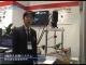 人とくるまのテクノロジー展2010速報 – 3軸耐久試験システム