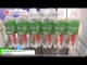 熱中対策水 梅干し味 レモン味 ソーダ – 赤穂化成株式会社
