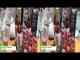 [3D] 栃木県益子産とちおとめ使用 苺のお酒 – 株式会社外池酒造店