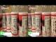 [3D] スズメ蜂ウォーター – 藤原養蜂場