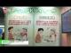 惣菜部門の人材育成制度 デリカアドバイザー – 社団法人日本惣菜協会
