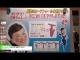 [第13回 JAPANドラッグストアショー] カーテンレール取り付け 部屋干しばさみ – 株式会社オーエ