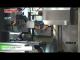 [INTERMOLD 2013] リニアモーター駆動研削盤「UPZ210LiⅡ-2 DOUBLE EAGLE」 – 株式会社岡本工作機械製作所