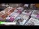 [第37回 2013 日本ホビーショー] 紙製バンド手芸「クラフトバンド」 – 株式会社エムズファクトリー