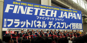 finetech2013_top