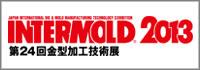 INTERMOLD 2013
