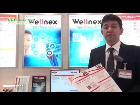 [ifia JAPAN 2013] 機能性ペプチド Wellnex – 新田ゼラチン株式会社