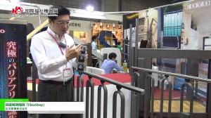 [第40回 国際福祉機器展] 段差解消階段「FlexStep」-広洋産業株式会社