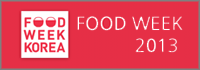 Food Week 2013
