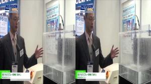 [3D] 高圧パルススプレー洗浄機「DDPC」 – 株式会社カイジョ-