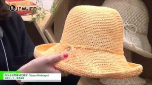 [JFW インターナショナル・ファッション・フェア 2014] 洗える天然素材の帽子「Aqua Melange」 – 水野ミリナー株式会社
