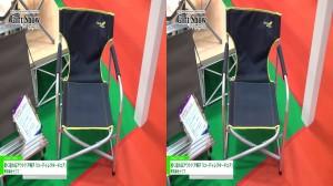 [3D] 低く座れるアウトドア椅子「ローディレクターチェア」 – 株式会社ナニワ